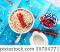 oatmeal oat blueberry 30704771
