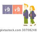 Foreign travelers enjoying hot springs 30708248