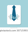 Happy fathers day card design with Big Tie. Vector Illustration 30715993