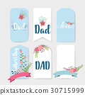 Happy fathers day card design. Vector Illustration 30715999