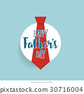 Happy fathers day card design with Big Tie. Vector Illustration 30716004