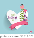 Happy fathers day card design. Vector Illustration 30716021