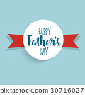 Happy fathers day card design. Vector Illustration 30716027