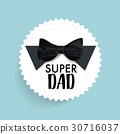 Happy fathers day card design. Vector Illustration 30716037