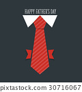 Happy fathers day card design with Big Tie. Vector Illustration 30716067