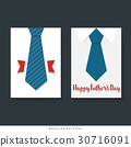 Happy fathers day card design with Big Tie. Vector Illustration 30716091