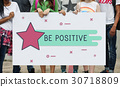 Lifestyle Be Positive Freedom Creative 30718809