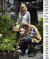 Grandparents and Grandson Pick Up Fresh Vegetable Together 30719260