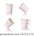 Set blank white paper cup for coffee or hot drink. Studio shot isolated on white 30722172