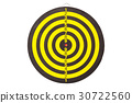 New yellow and black dart board. Isolated on white. Saved with clipping path 30722560