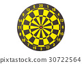 New yellow and black dart board. Isolated on white. Saved with clipping path 30722564