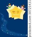 star festival, milkyway, the milky way 30725431