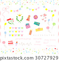 confetti, ticker tape, gift box 30727929