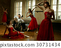 Male playing cello, four female dancing ballet 30731434