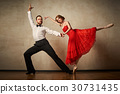 Blending dance styles - ballet and latin. 30731435