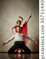 Blending dance styles - ballet and latin. 30731440