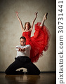Blending dance styles - ballet and latin. 30731441