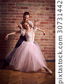 Blending dance styles - ballet and latin. 30731442