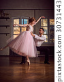 Blending dance styles - ballet and latin. 30731443