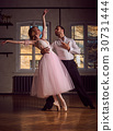 Blending dance styles - ballet and latin. 30731444
