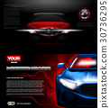 Digital vector red modern sport car mockup 30736295