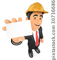 3D Architect with a blank card 30736686