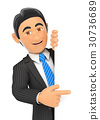 3D Businessman pointing aside with finger 30736689
