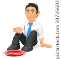 3D Businessman sitting the floor begging for money 30736692