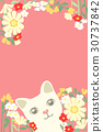 Cats and flowers illustration / postcard / postcard size 30737842