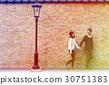 dating happiness love 30751383