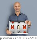 Can Fun Diy Now Slot Machine 30752210