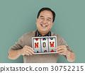 Can Fun Diy Now Slot Machine 30752215