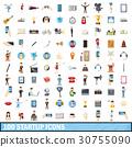 100, startup, set 30755090