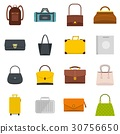 Bag baggage suitcase icons set in flat style 30756650
