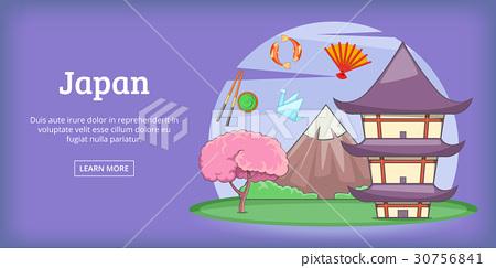 Japan banner horizontal landscape, cartoon style 30756841