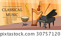 classical music banner 30757120