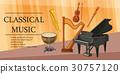 经典的 音乐 横幅 30757120