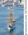 Japan Maru departure port 30764300
