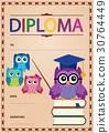 diploma, document, paper 30764449