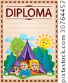 Diploma topic image 4 30764457