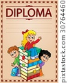 Diploma topic image 7 30764460