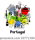 portugal portuguese national 30771384
