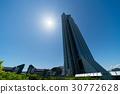 Nanko Cosmo Tower ATC 30772628