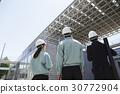 企業藍天會議會議建築房地產商人 30772904