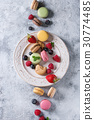 Variety of french dessert macaroons 30774485
