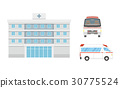 병원 세트 【건물 시리즈] 30775524