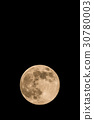 Nice full-moon with soft yellow color  30780003