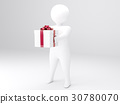 3d man with box 30780070