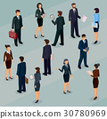 people business illustration 30780969