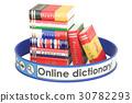 Online Dictionary concept, 3D rendering 30782293